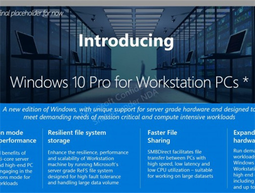 <b>Windows 10 Pro for Advanced PCs细节曝光:支持ReFS文件格式</b>